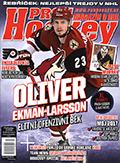 pro_hockey_1612