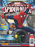 spiderman_1405
