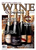 wine_and_degustation_1701